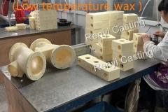 Low temperature wax