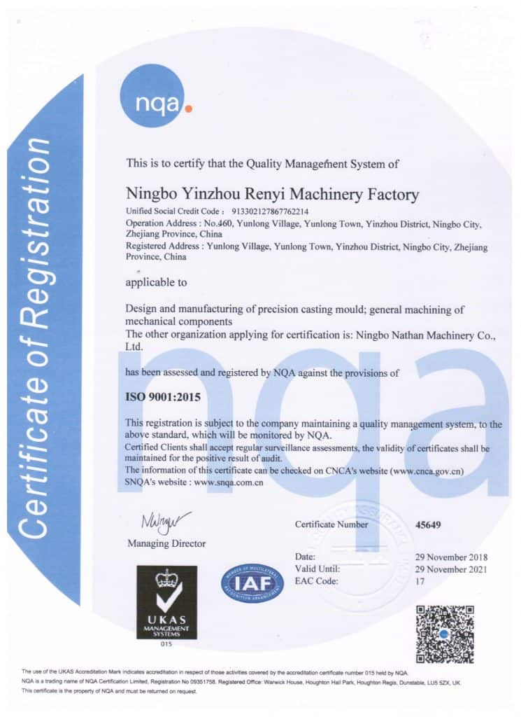 The image of the Renyi casting NQA ISO 9001:2005